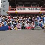 大須観音にて記念写真