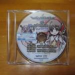 ミュージックガンガン! 2 PROMOTION CD