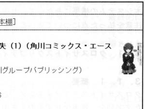 愛知工業大学研究報告 第46号 161ページ(拡大)